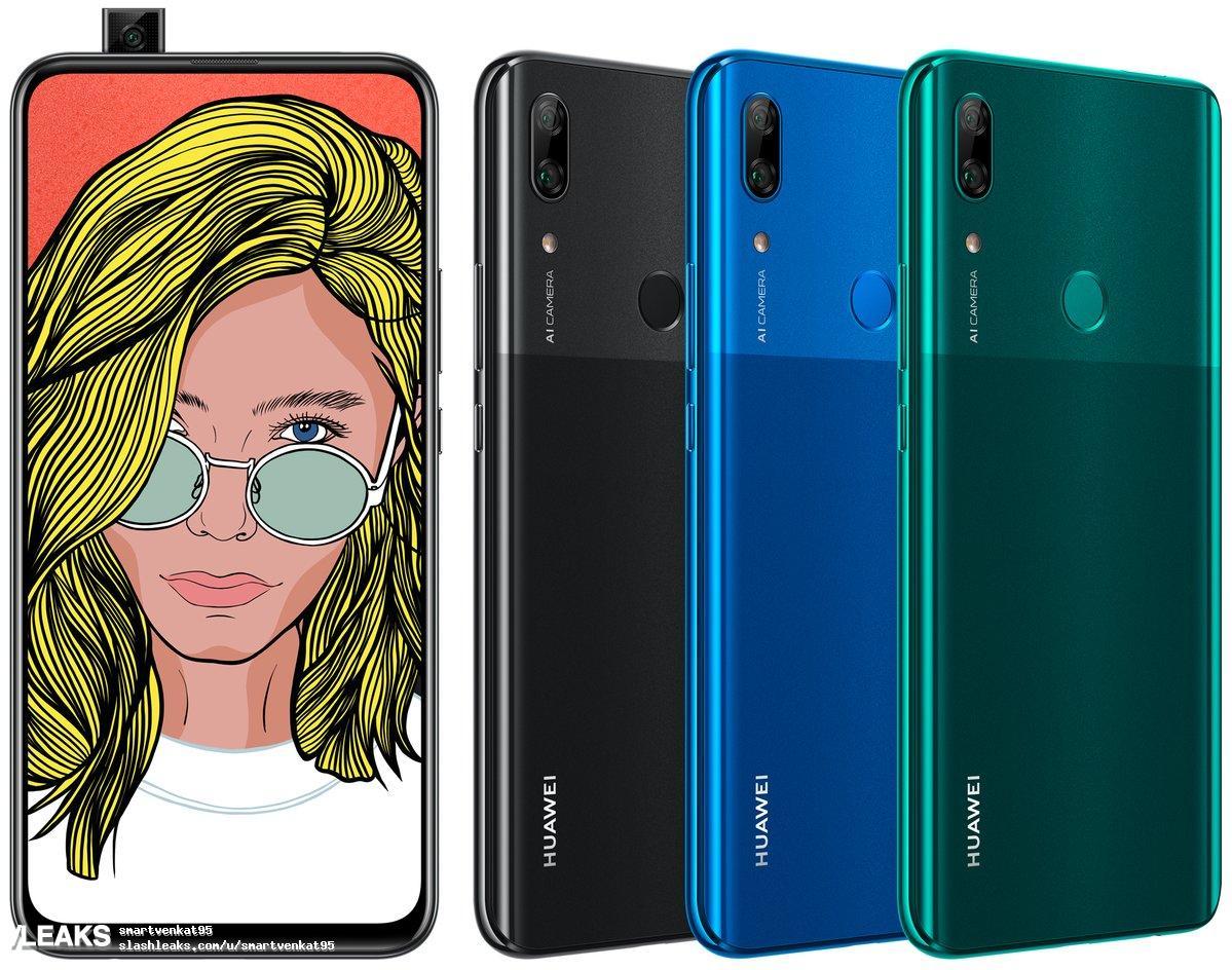 img UnWatermarked Huawei P Smart Z Render