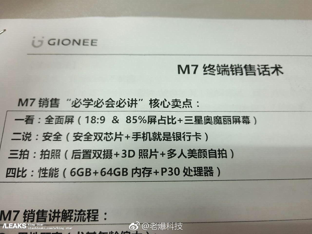 img Gionee M7 specs leaked