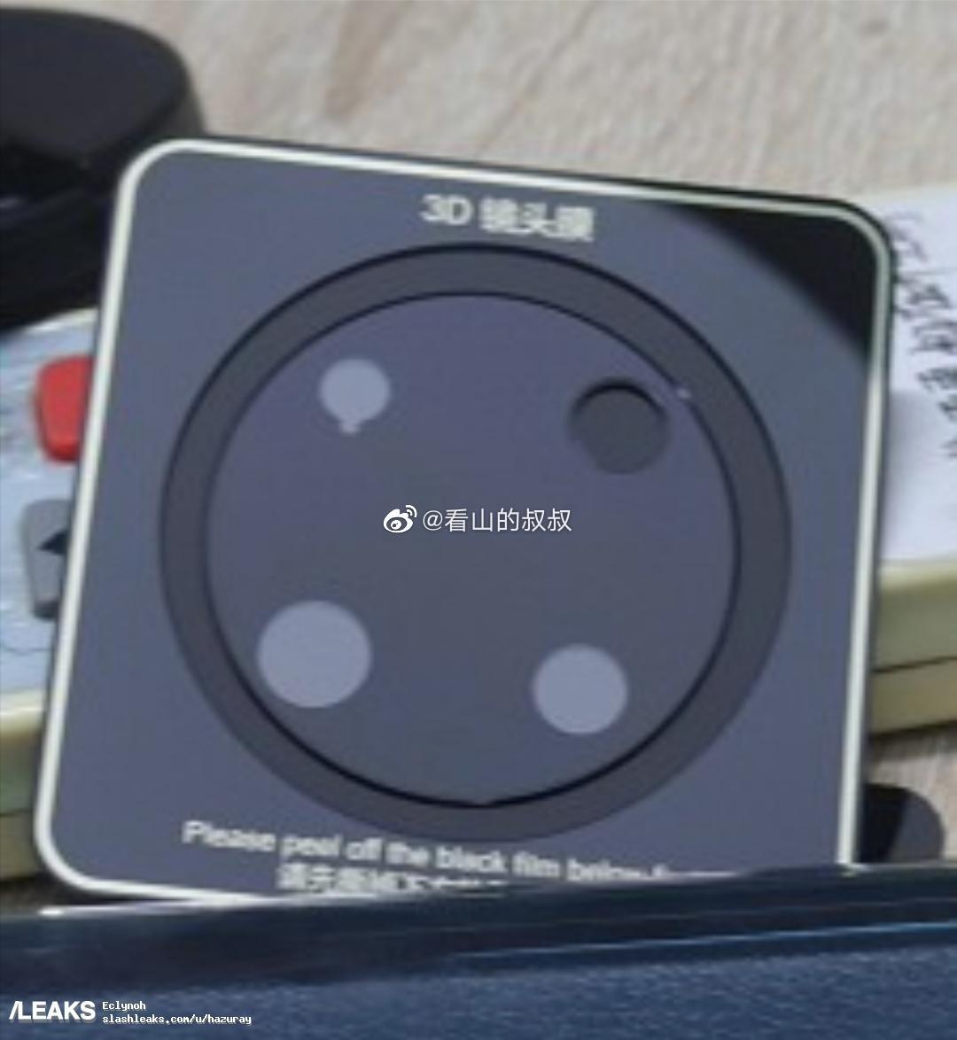img Huawei Mate 40 Camera Lens Film