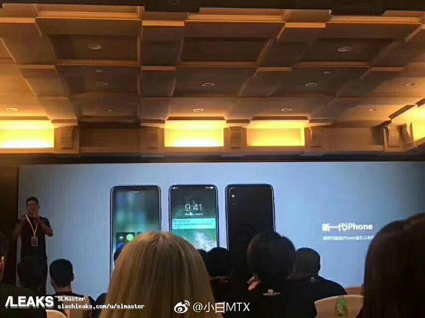 img iPhone 8 Leaked PPT Training Slides