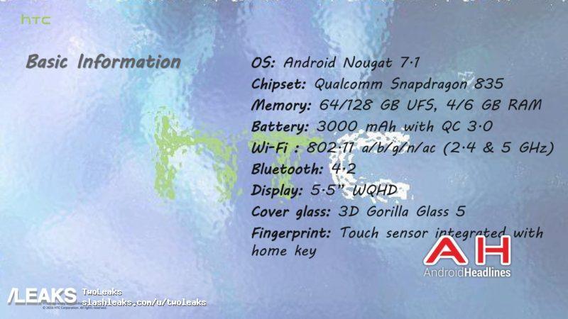 img HTC U (Ocean) full specs leaked