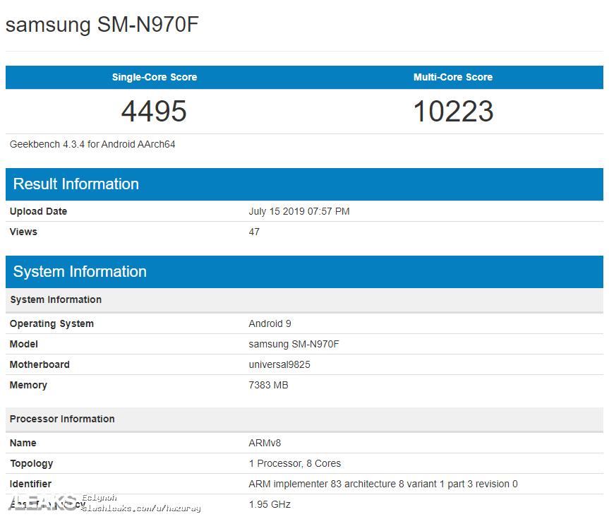 img Samsung Galaxy Note 10 Exynos 9825, 8GB RAM