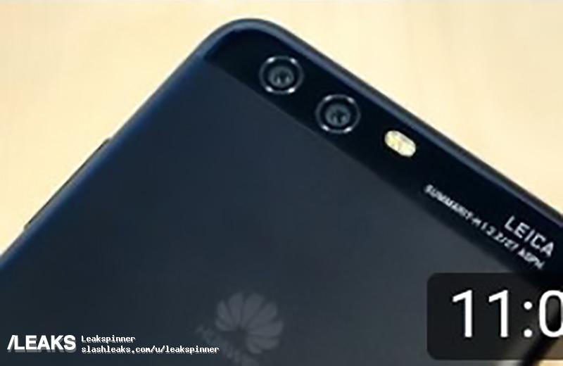 img Huawei P10 dual-rear camera shown in screenshot
