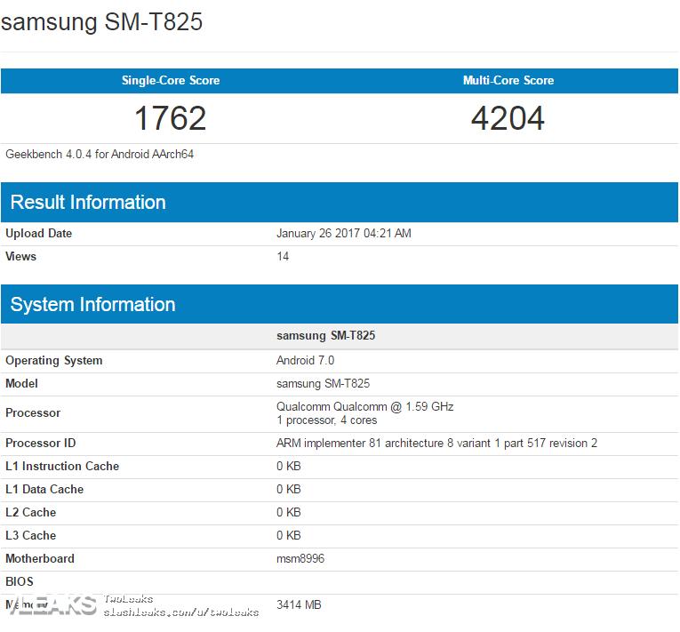 Samsung Galaxy Tab Bios