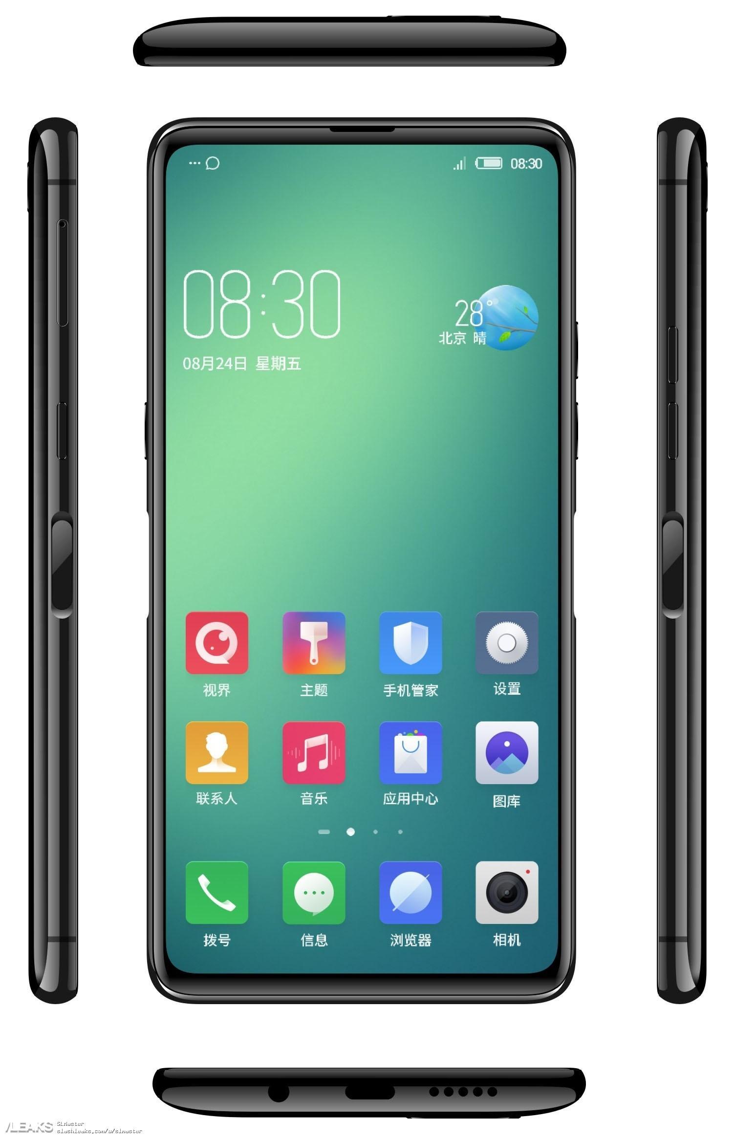 img ZTE Nubia full screen device leak