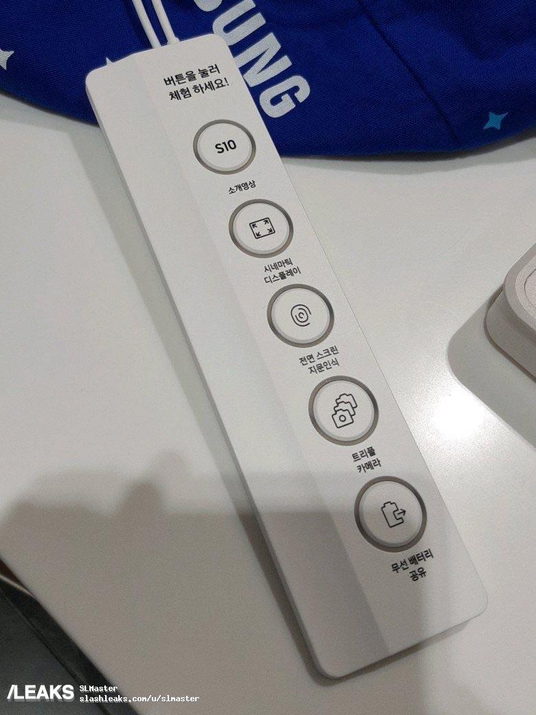 img Galaxy S10 Visual merchandiser