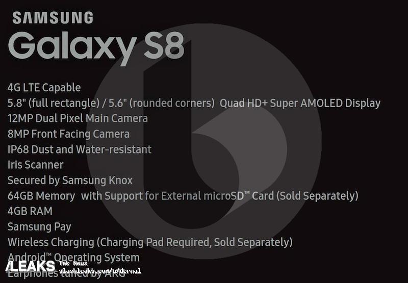 img Galaxy S8 Spec Sheet