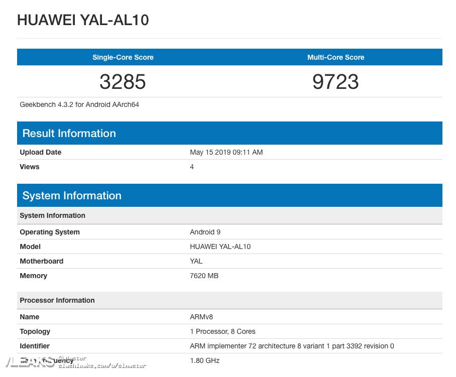 img Honor 20 Pro Kirin 980, 8GB RAM, Android 9 Geekbench