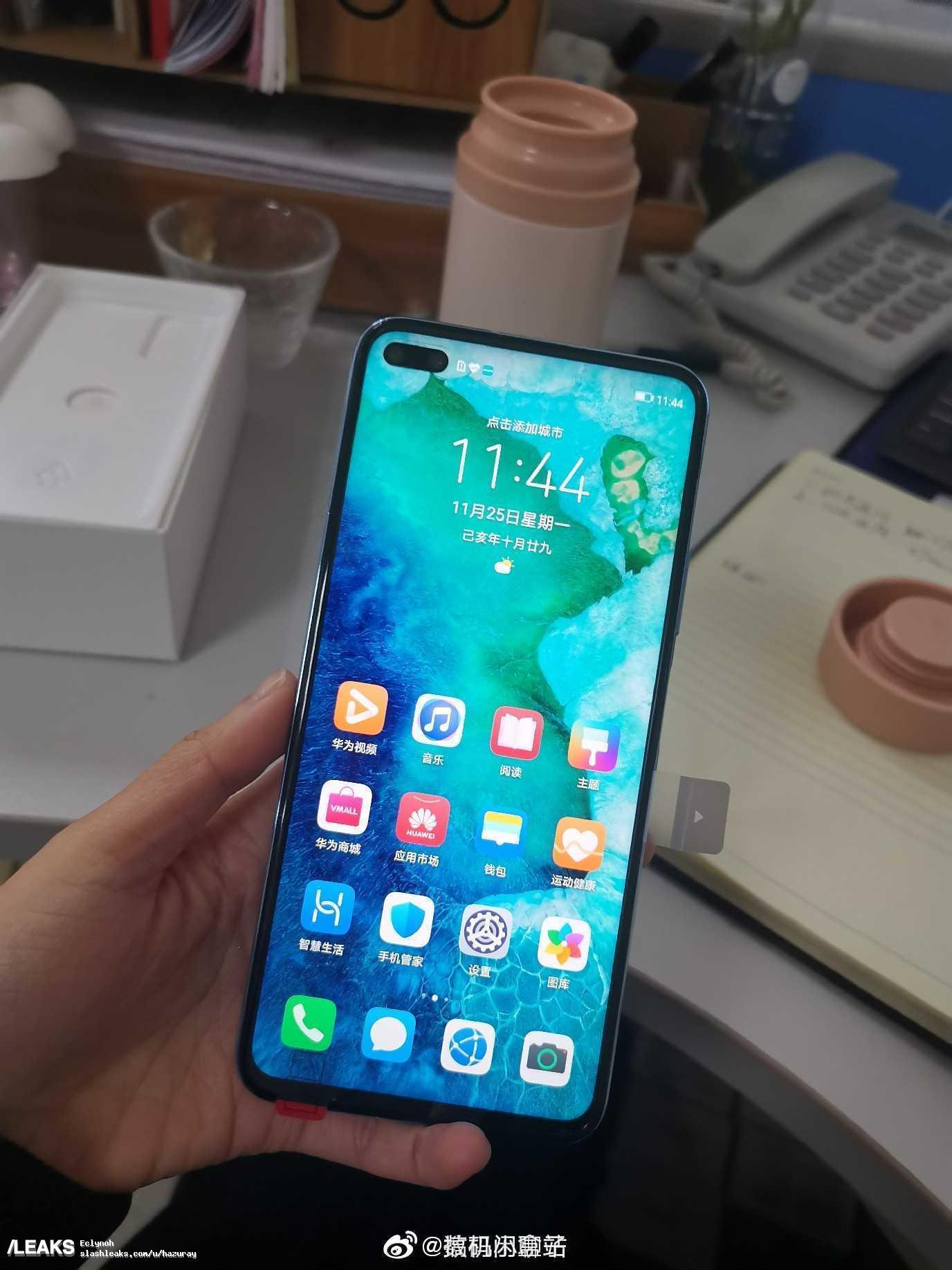 img Honor V30 5G Hands-On