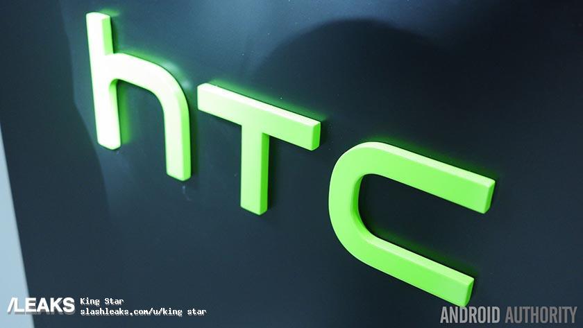 img HTC U12 Life specs leaked