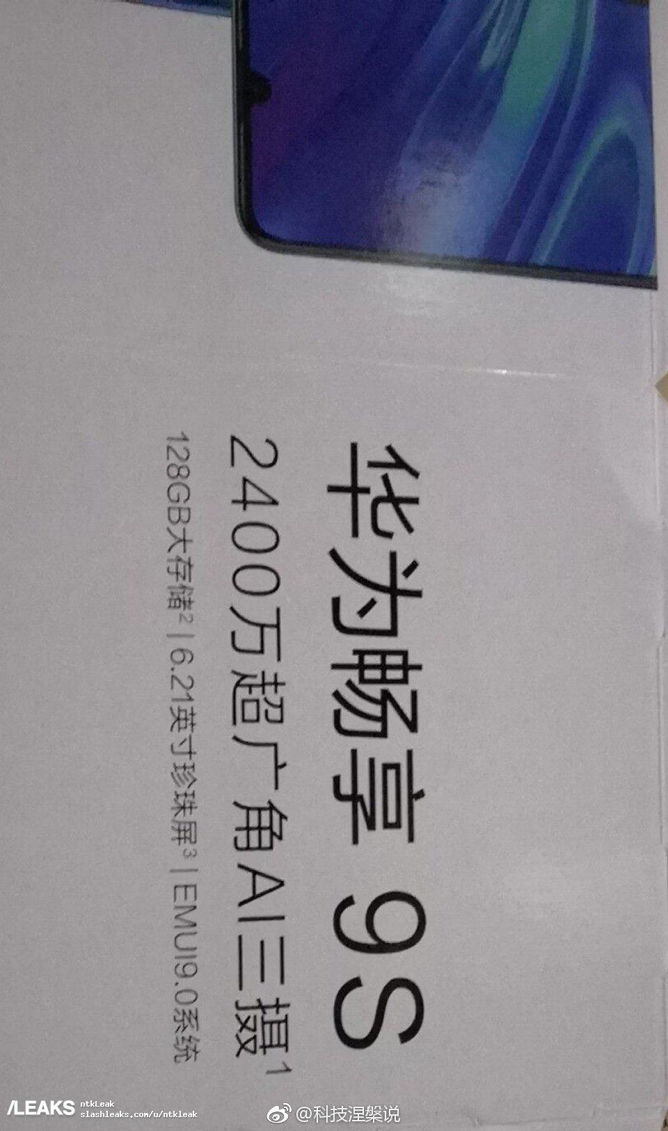 img Huawei Enjoy 9S poster leak