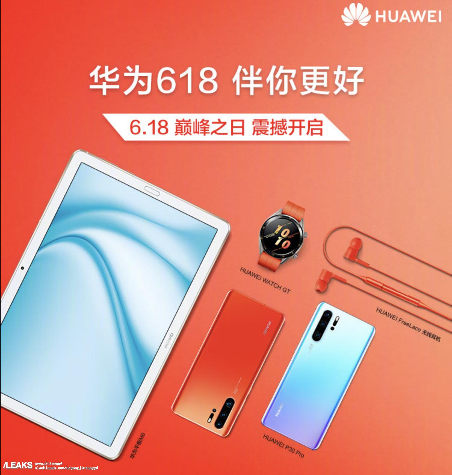 img Huawei mediapad m6 series leaks in vmall