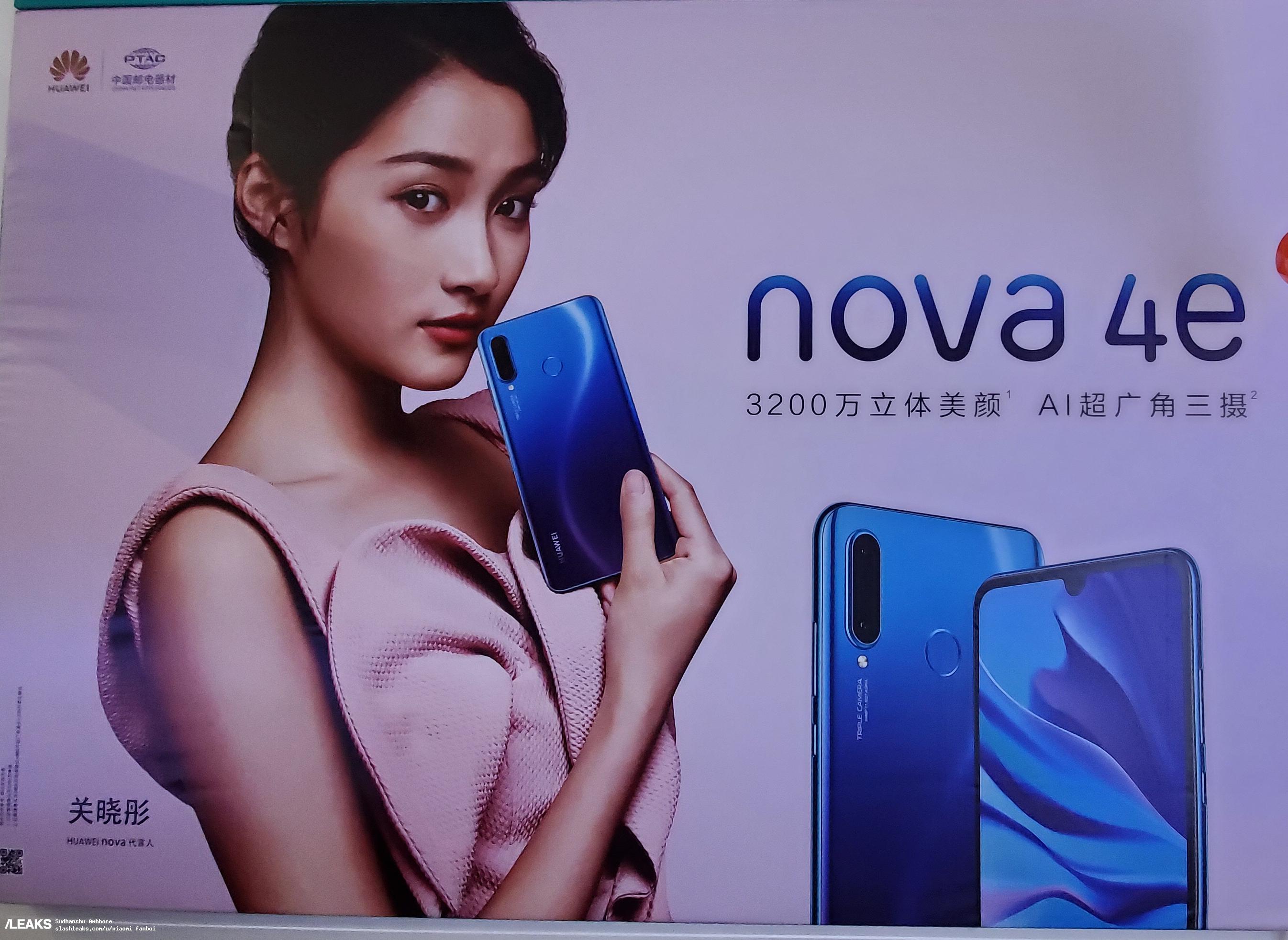img Huawei Nova 4e (P30 Lite) promotional banner leaked