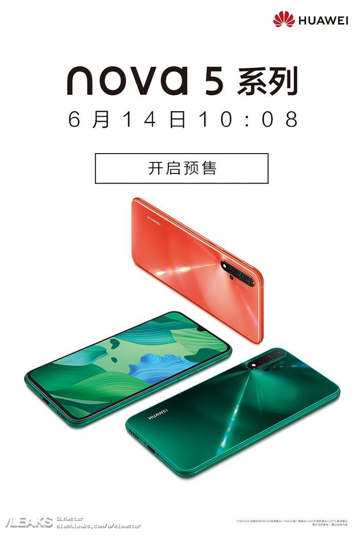 img Huawei Nova 5 Pro Renders Leaked