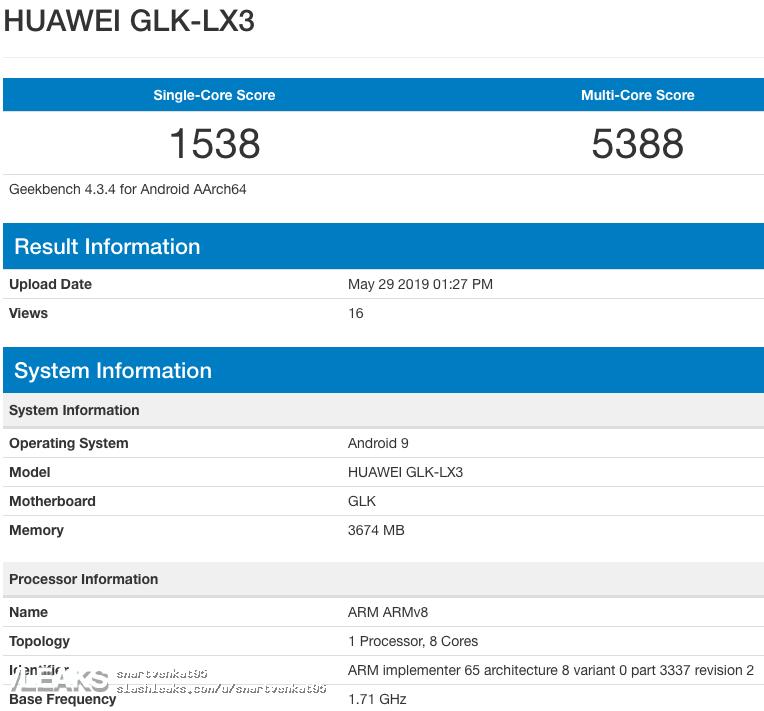 img Huawei Nova 5i Kirin 710, 4GB RAM & Android 9 Geekbench