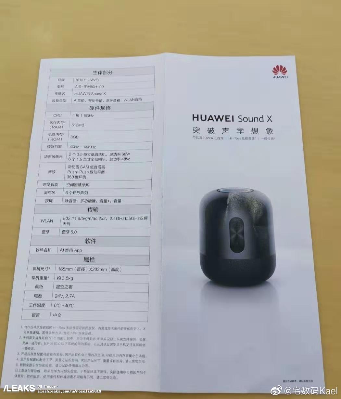 img Huawei Sound-X Some Specs