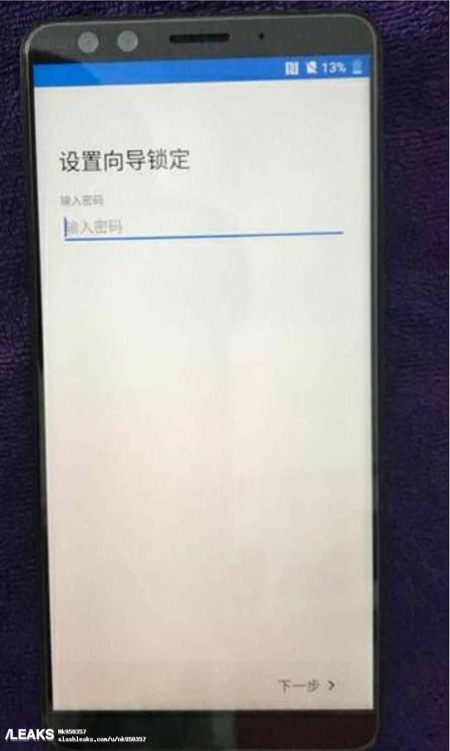 img HTC U12+ Boot Up Photo Leaked