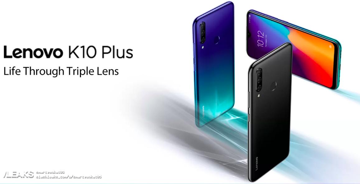 img Lenovo K10 Plus Renders and Specs Via Flipkart