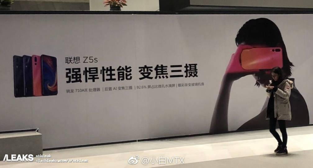 img Lenovo Z5s Snapdragon 710 AIE Event leak