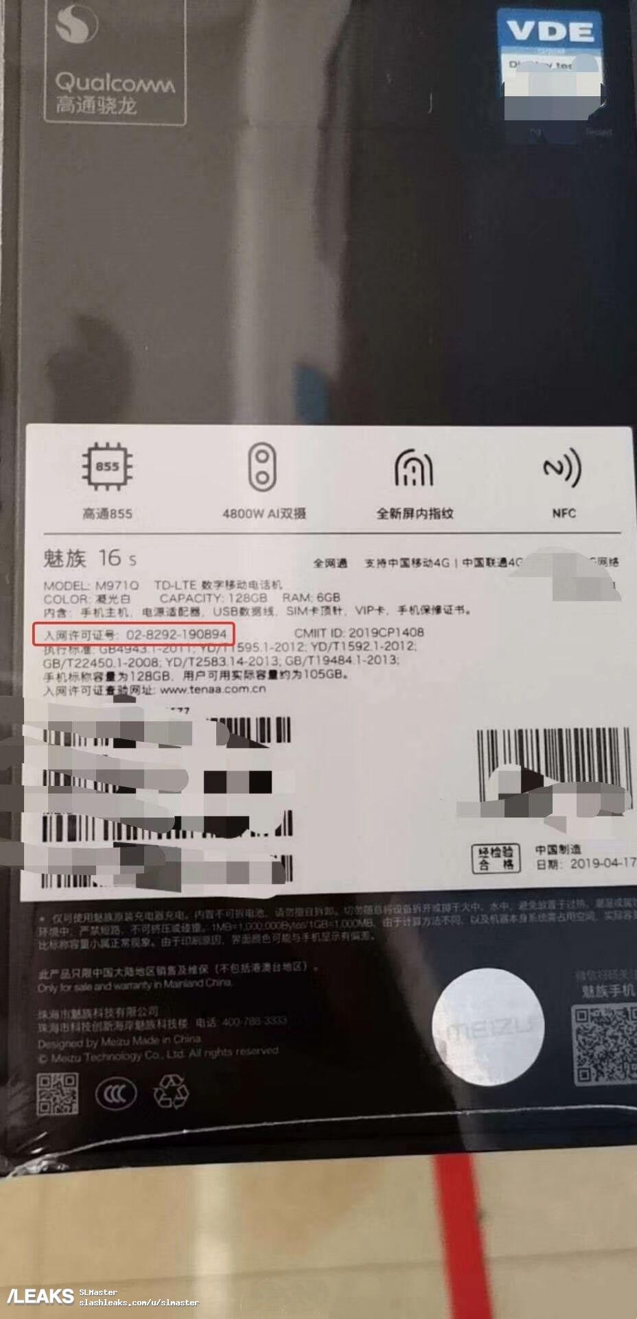 img Meizu 16s retail box, key specs & price