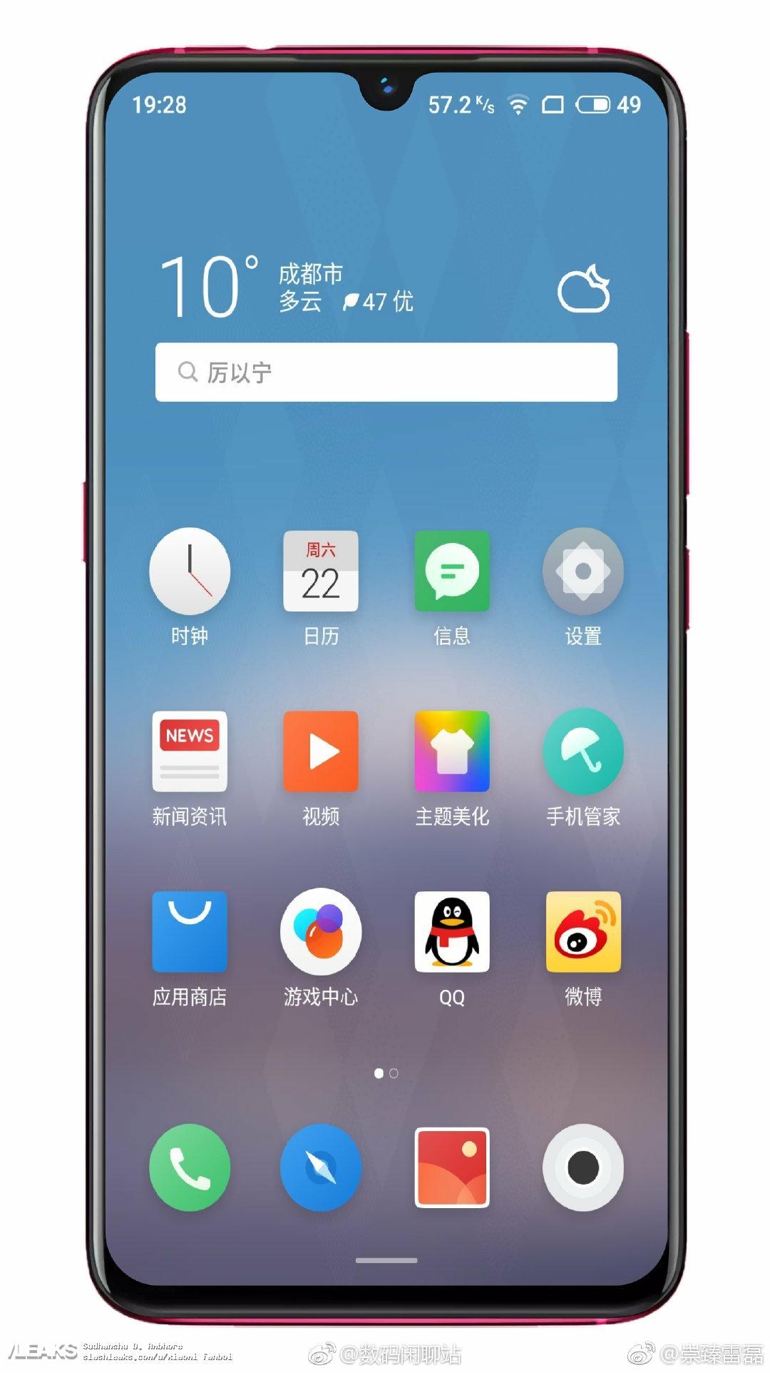 img Meizu Note 9 renders leaked