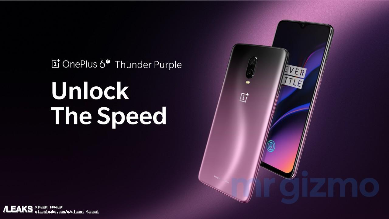 img OnePlus 6T Thunder Purple colour variant Press Renders Leaked