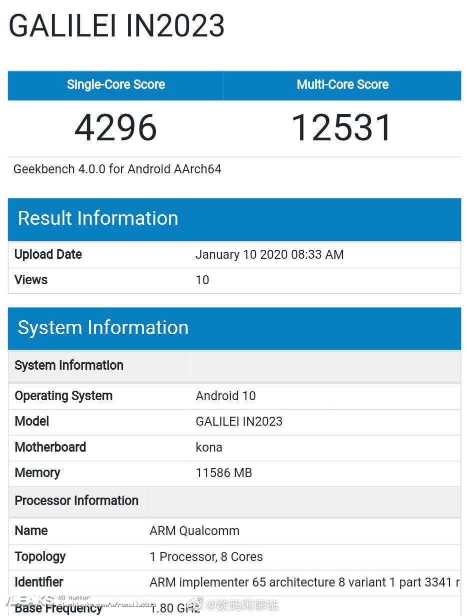 img Oneplus 8 Pro Geekbench Runmark Leaks