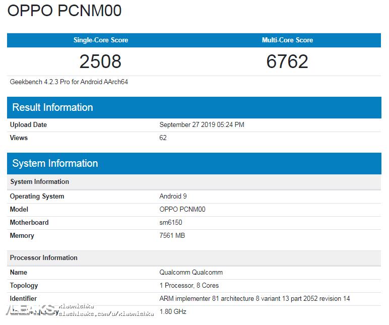 img OPPO PCNM00 (OPPO K5) geekbench (8GB)
