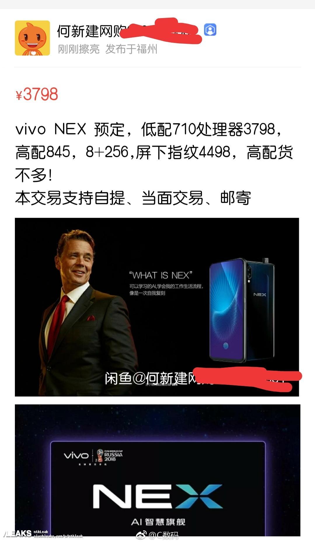img Price Vivo Nex Snapdragon 710 and 835 Version