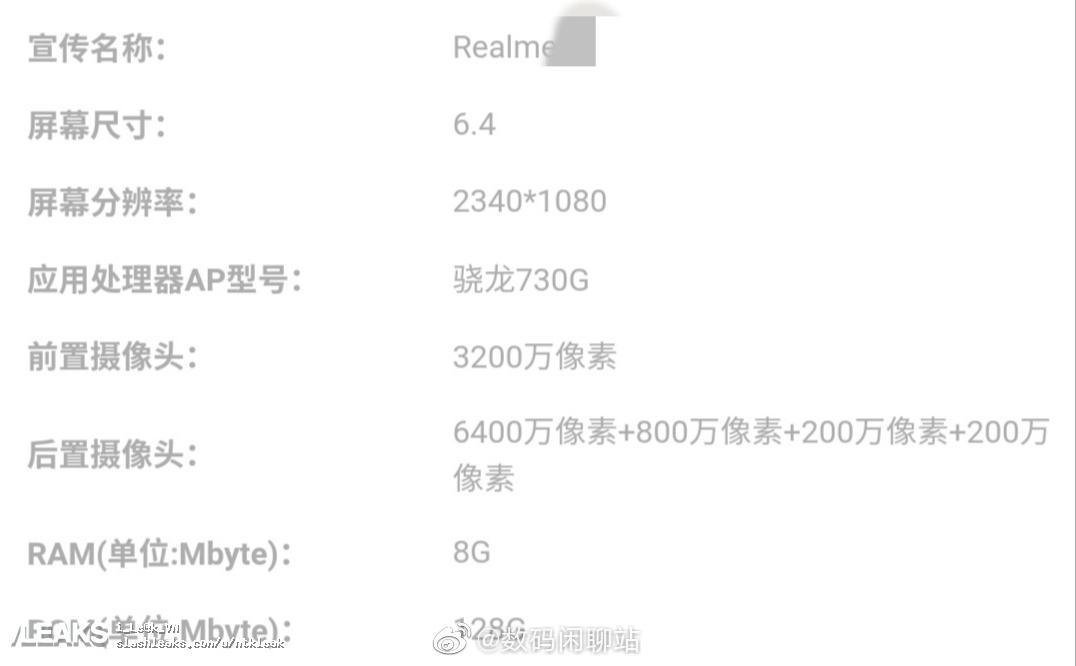 img Realme Q series have Snapdragon 730G+ 64MP phone