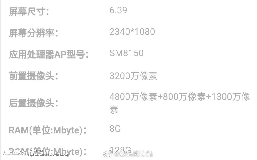img Redmi 855 specs leak [UPDATED: Redmi K20 Pro]