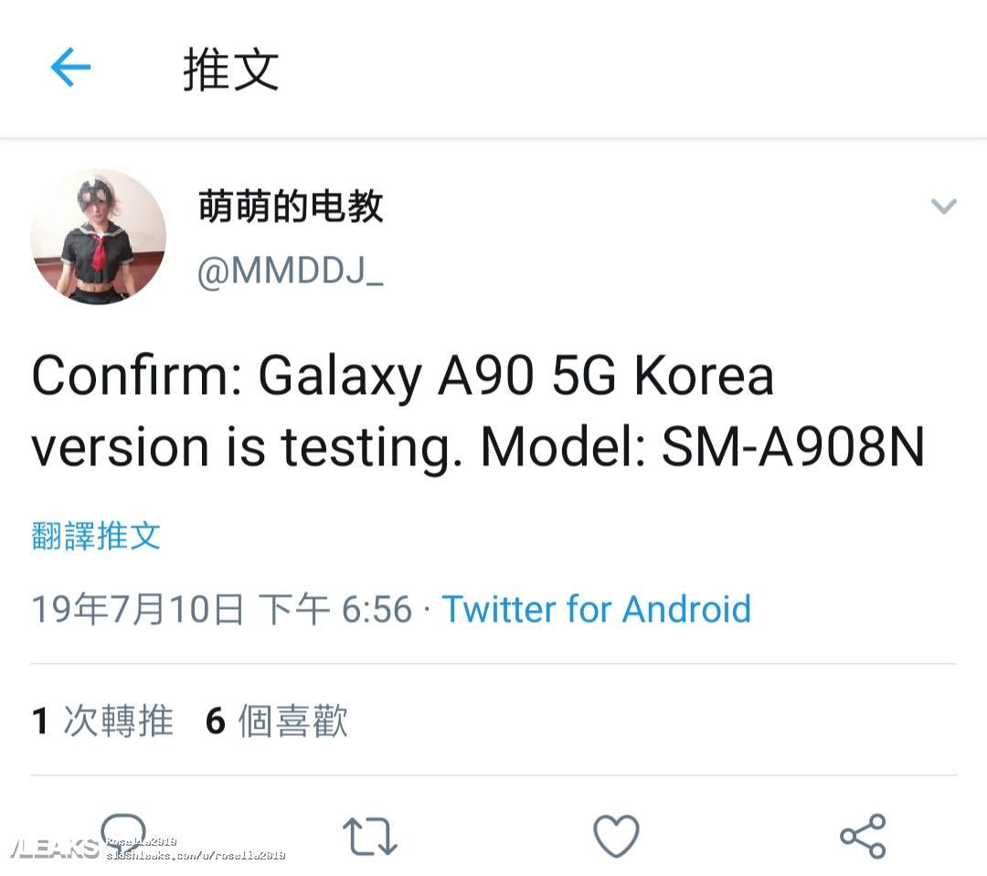 img Samsung Galaxy A90 5G Leaks in twitter