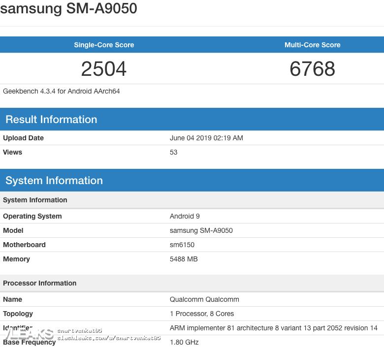 img Samsung Galaxy A90 (SM-A9050) Snapdragon 675, 6GB RAM & Android 9 Geekbench