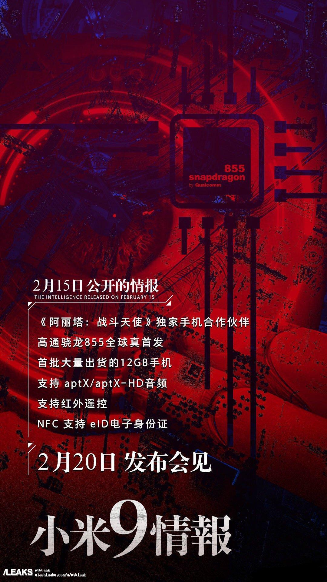 img Specs and price Xiaomi Mi 9 leak
