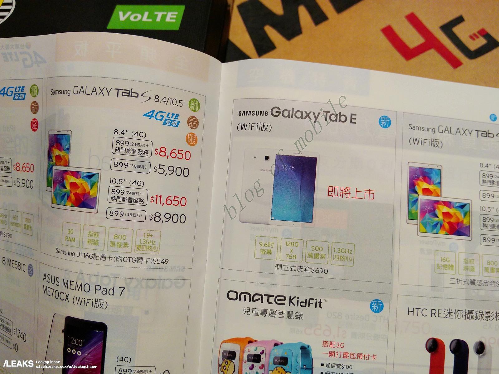 img Unannounced Samsung Galaxy Tab E spotted in taiwan