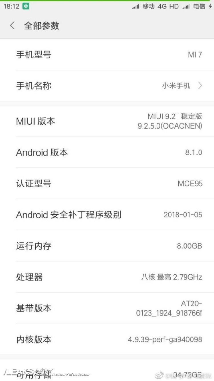 img xiaomi mi 7 specs leaked