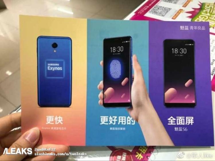img Meizu M6s posters reveals render + specs ahead of launch