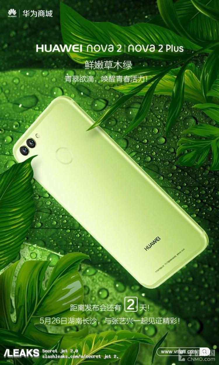 img Huawei Nova 2 Plus, Now in green colour variant