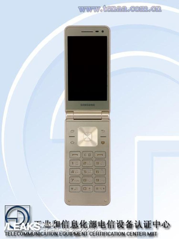 img Samsung Galaxy Folder 2 pics + specs (TENAA)