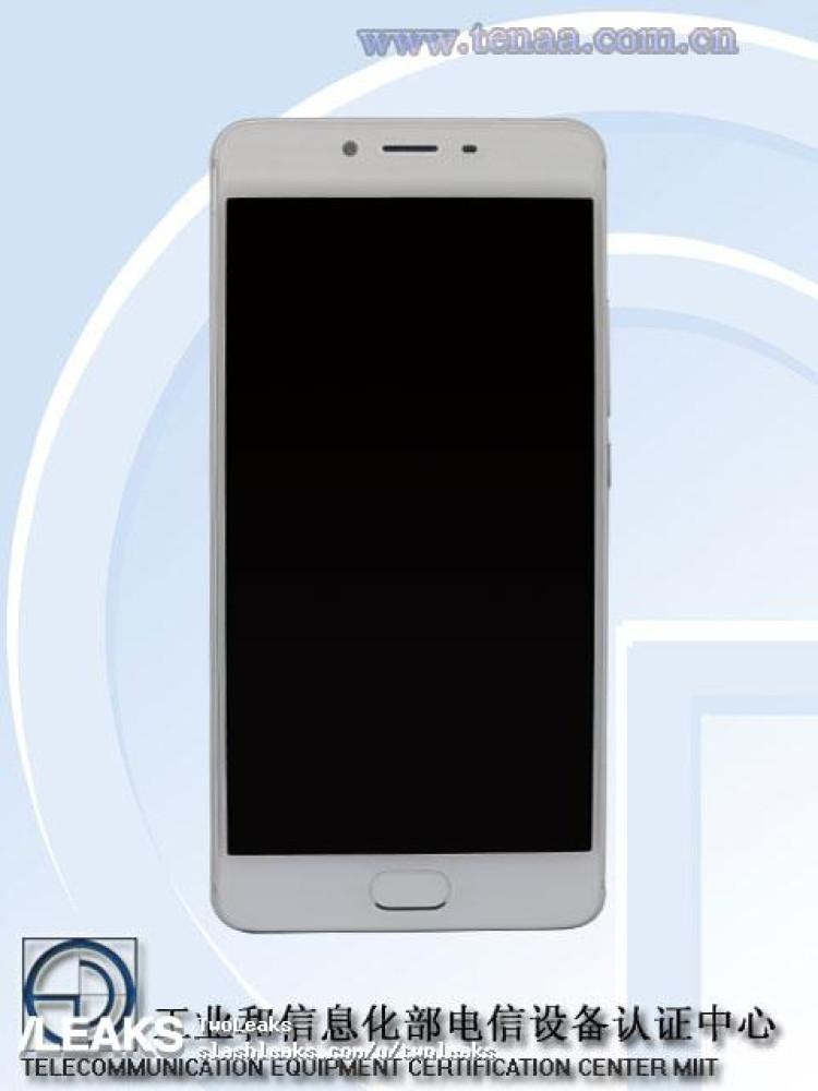 img Meizu E2 pics + specs (TENAA)