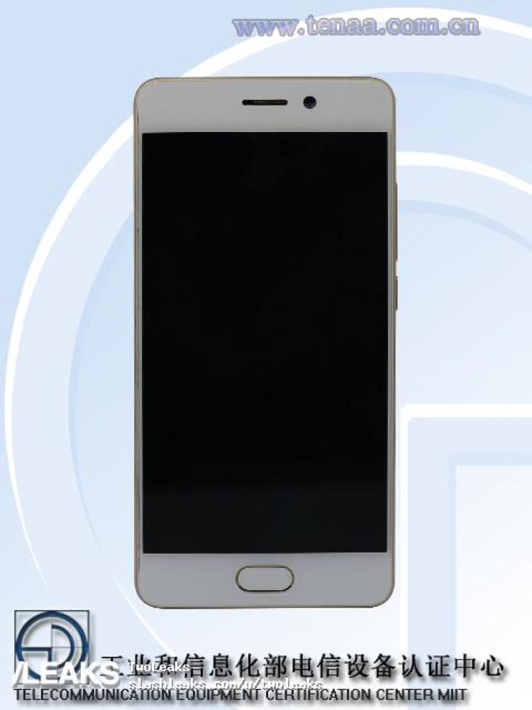 img Meizu Pro 7 pics (TENAA)