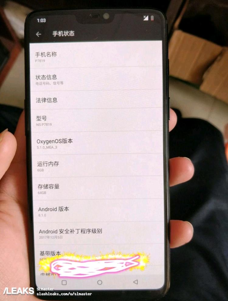img OnePlus 6 leaked