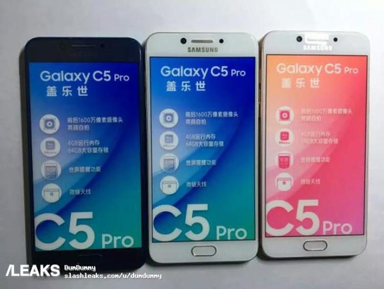 img Galaxy C5 Pro Dummies