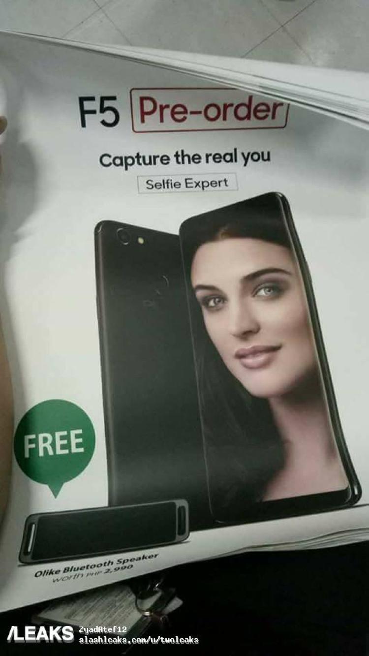 img New OPPO F5 poster reveals render (black)