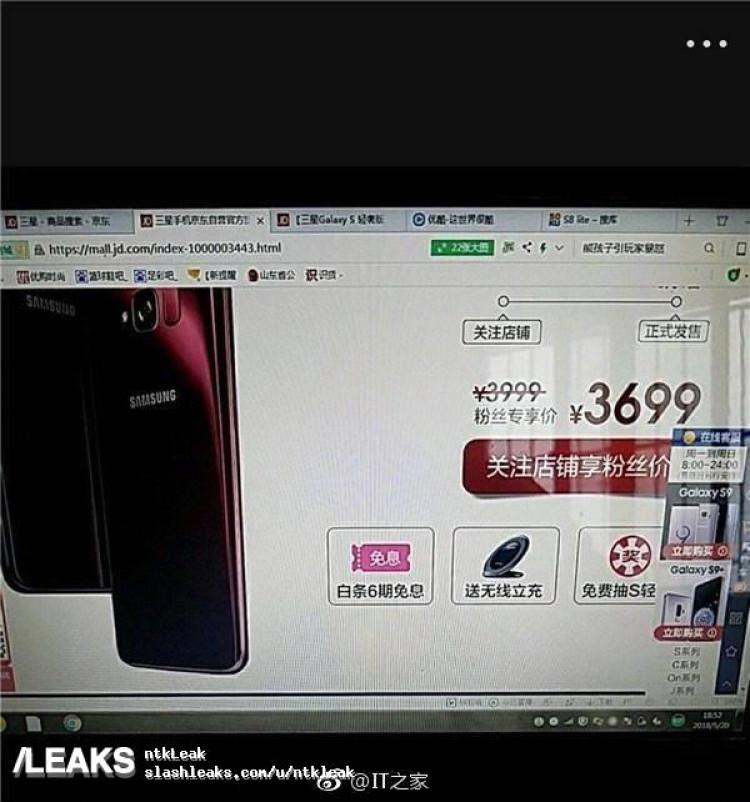 img Price Galaxy S
