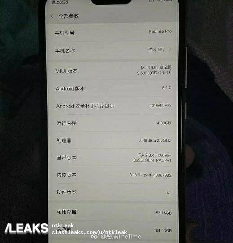 img Redmi 6 Pro leak again