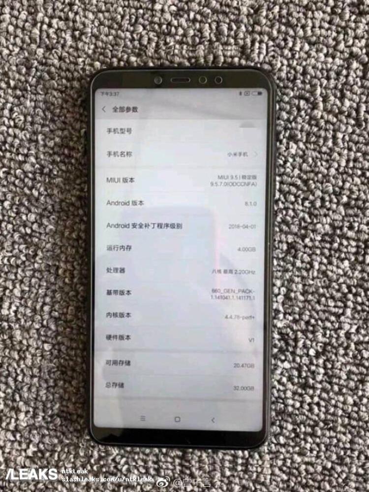 img Mi Max 3 Pro- Snapdragon 660 or 710 leak