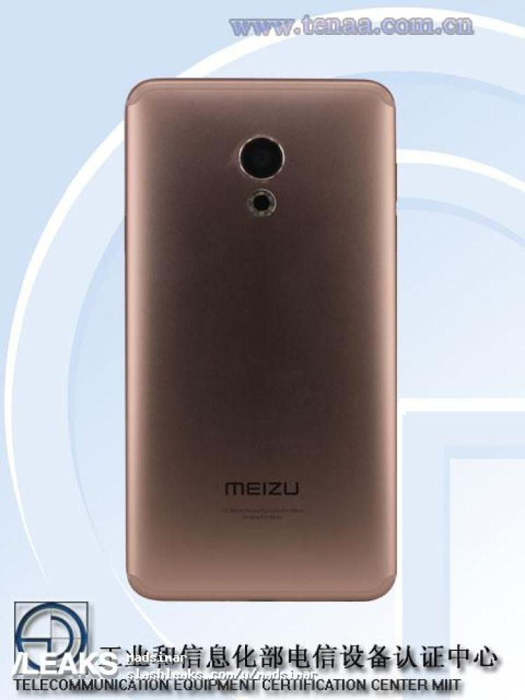 img meizu m871q pics + specs leaked [UPDATED: MEIZU M15]
