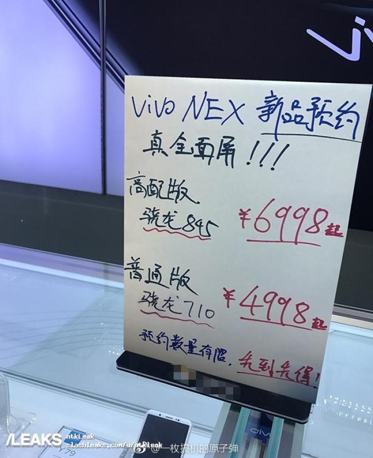 img Vivo Nex Price Leaked