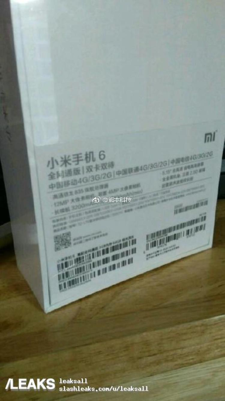 img Xiaomi Mi 6 box leaked.